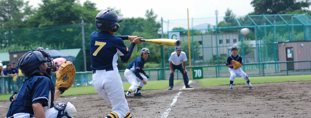 少年野球における下位打線のバッティング方法
